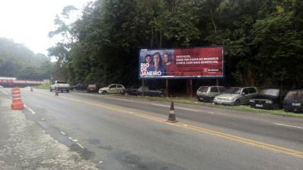 Outdoor Interior do Rio
