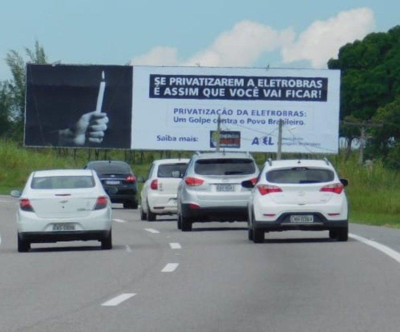 OUTDOOR RIO