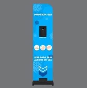 dispenser2